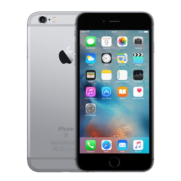 iPhone 6S Plus 64GB or rose reconditionné